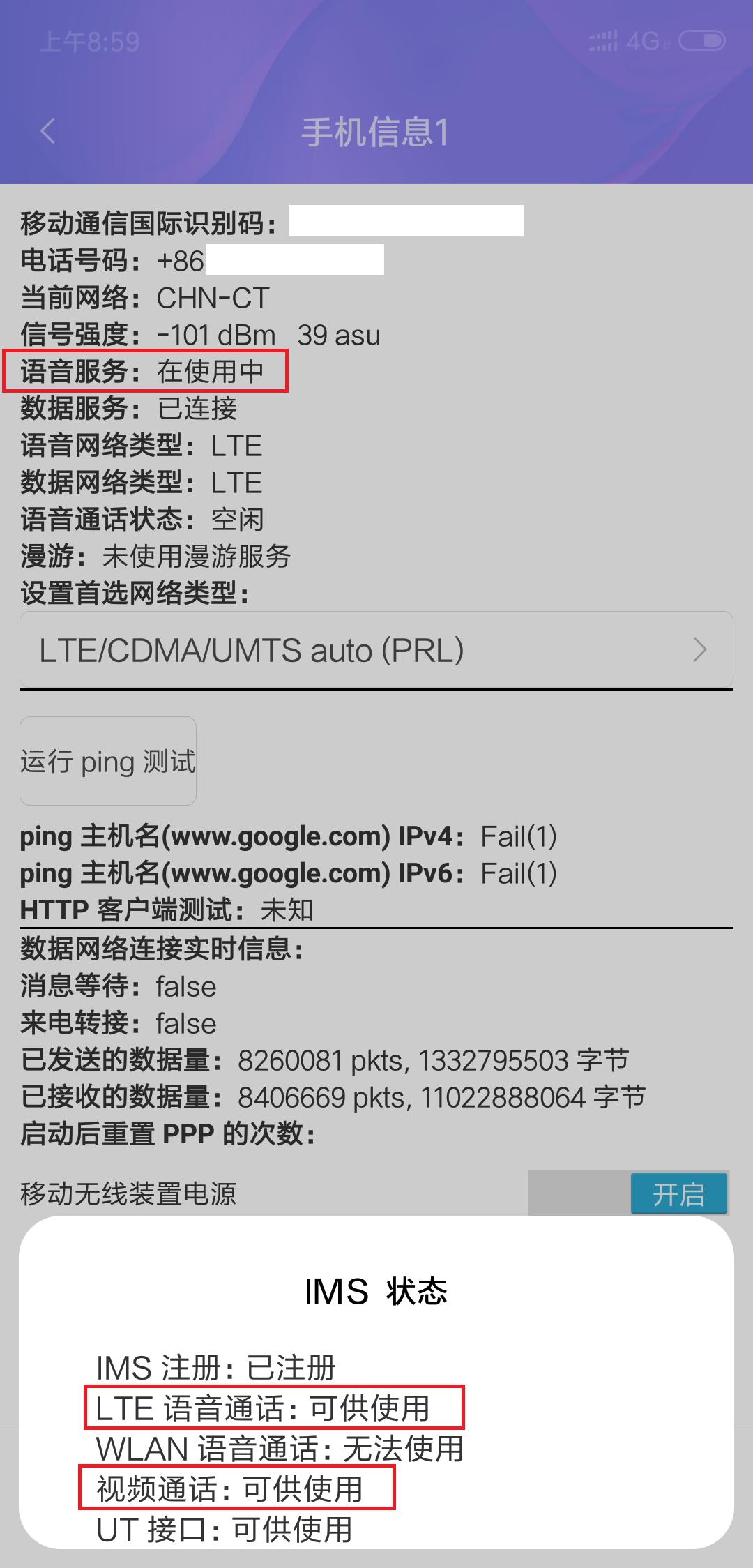 telecomvolte-3.png