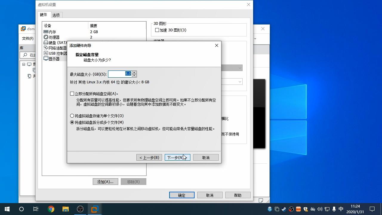vmwaredsm_8.jpg