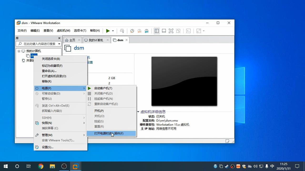 vmwaredsm_9.jpg